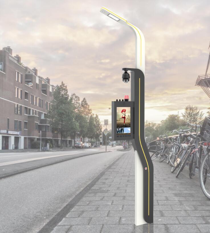 城市智慧路灯